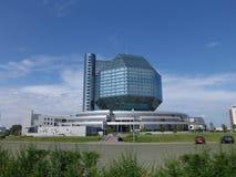 Belarus. Minsk. Belorussian national library Stock Photo