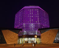 Belarus. Minsk. Belorussian national library at night Royalty Free Stock Photos