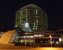 Belarus. Minsk. Belorussian national library at night Stock Photos