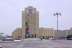 Belarus. Minsk. The building of the Maxim Tank Belarusian State Pedagogical University Stock Image