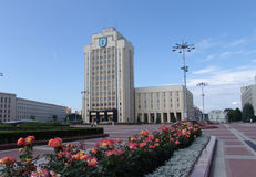 Belarus. Minsk. The building of the Maxim Tank Belarusian State Pedagogical University Royalty Free Stock Photography