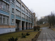 Belarus. Minsk. Building school. 157 Stock Photos
