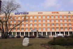belarus minsk Hôtel Spoutnik Photos libres de droits
