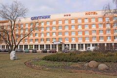 belarus minsk Hôtel Spoutnik Photo libre de droits