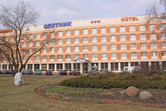 Belarus. Minsk. Hotel Sputnik Royalty Free Stock Photo