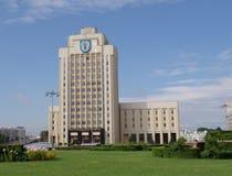 belarus minsk La costruzione dell'università di Maxim Tank Belarusian State Pedagogical fotografia stock libera da diritti