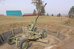 Belarus. Minsk. The museum of former Stalin Line. Anty aircraft gun Stock Images