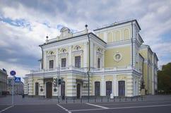 Belarus, Minsk: National academic theater of Janka Kupala. Stock Photography