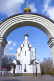 Belarus, Minsk: orthodox in memory of the victims of Chernobyl accident. Royalty Free Stock Images