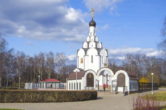 Belarus, Minsk: orthodox in memory of the victims of Chernobyl accident. Royalty Free Stock Photo