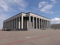 Belarus. Minsk. Palace of Republic Stock Image