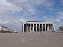 Belarus. Minsk. Palace of Republic Stock Photos