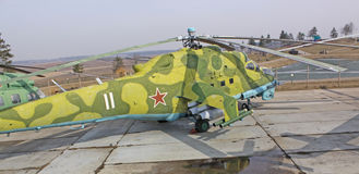 Belarus. Minsk. Soviet helicopter Mi-28 in the museum Stalin Line. Royalty Free Stock Photo