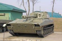 Belarus. Minsk. Soviet self-propelled gun in the museum Stalin Line. Stock Images