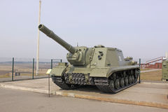 Belarus. Minsk. Soviet  Soviet anti tank self-propelled unit SU-152 in the museum Stalin Line. Stock Photos