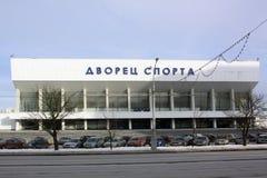 Belarus. Minsk. View of Minsk Sports Palace Stock Images