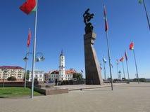 Belarus Stock Images