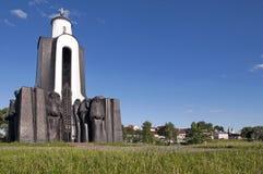 belarus nemiga powikłany pamiątkowy Minsk Fotografia Royalty Free