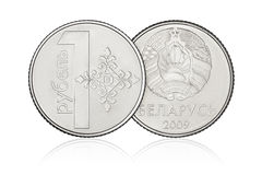Belarus one ruble coin Stock Image