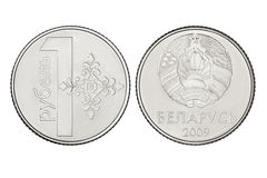 Belarus one ruble coin Royalty Free Stock Images
