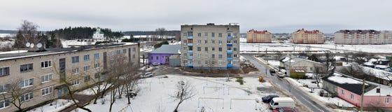 Belarus. Panoramische Ansicht der Vileyka Stadt Lizenzfreie Stockbilder