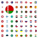 Belarus round flag icon. Round World Flags Vector illustration Icons Set. Stock Photo
