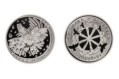 Belarus silver coin the legend of the lark. 2009 isolated white background royalty free stock photos