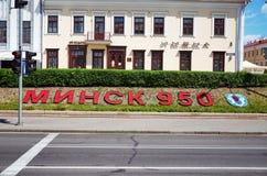 belarus Straße in Minsk Minsk ist 950 Jahre alt 21. Mai 2017 Stockbilder