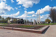 Belarus Vitebsk spring landscape view World war Royalty Free Stock Images