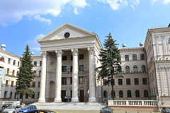 Belarusian Academy of music Royalty Free Stock Photography