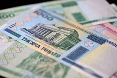 Belarusian banknote of one thousand rubles Stock Photography