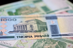 Belarusian banknote of one thousand rubles Stock Image