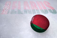 Belarusian Hockey Royalty Free Stock Images