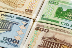 Belarusian money Royalty Free Stock Image