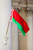 Belarusian national flag Royalty Free Stock Image