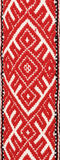Belarusian national ornament. Belarusian national embroidery, towel Royalty Free Stock Photos