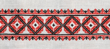 Belarusian national ornament. Belarusian national embroidery, towel Royalty Free Stock Photo