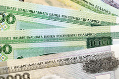 Belarusian paper notes Stock Photography