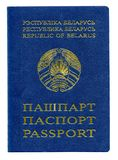 Belarusian passport isolated on the white royalty free stock photography