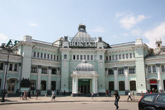 Belarusian railway station Royalty Free Stock Photos