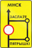 Belarusian road sign - Temporary detour direction sign.  Royalty Free Stock Images