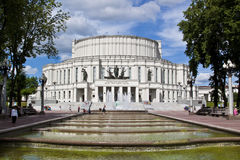 Belarusian State Academic Opera and Ballet Theatre Stock Photos
