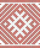 Belarusian traditional embroidered pattern royalty free stock photography