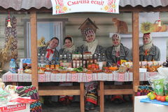 Belorussian traditions Royalty Free Stock Photos