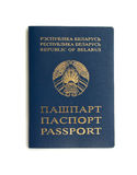 Belarussian passport. Citizen`s passport of Republic of Belarus isolated over white Royalty Free Stock Photo