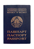 Belarussian passport Stock Photography