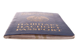 Belarussian passport Royalty Free Stock Images