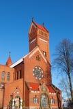 Belarussian Roman Catholic Church Of Saints Simon And Helen Stock Photography