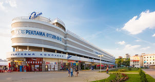 Belarussian Shopping Center Atlantic In Minsk Stock Photos