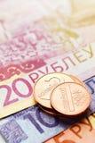 Belarussischer Copeck und Rubel Stockbilder